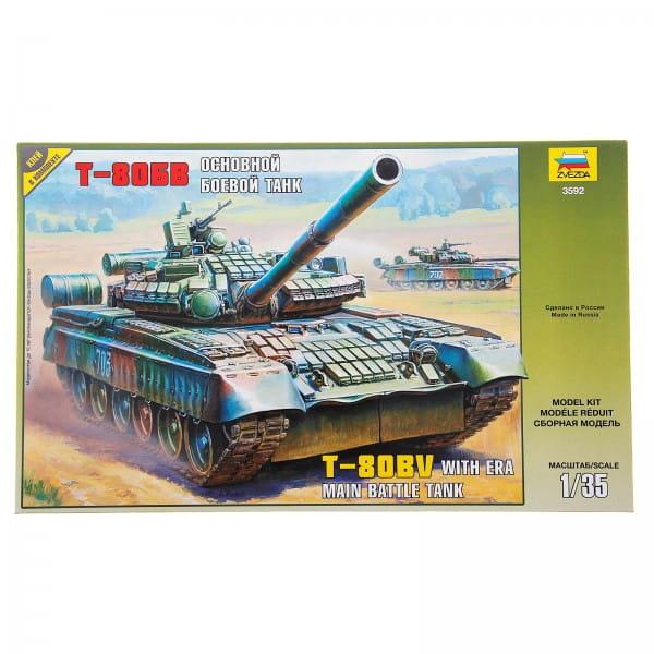 Сборная модель Звезда 3592з Танк Т-80БВ