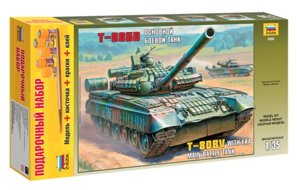 Подарочный набор Звезда 3592П Танк Т-80БВ
