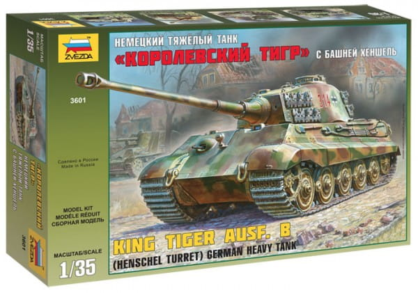 Купить Сборная модель Звезда Немецкий танк Королевский Тигр (башня Хеншель) в интернет магазине игрушек и детских товаров