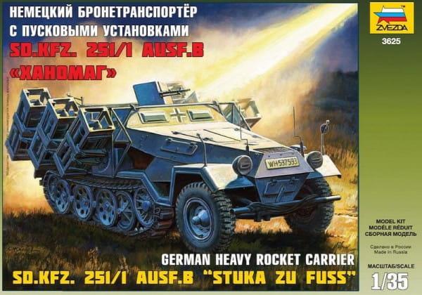Сборная модель Звезда Немецкий БТР с пусковыми установками