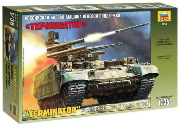 Сборная модель Звезда Боевая машина Терминатор