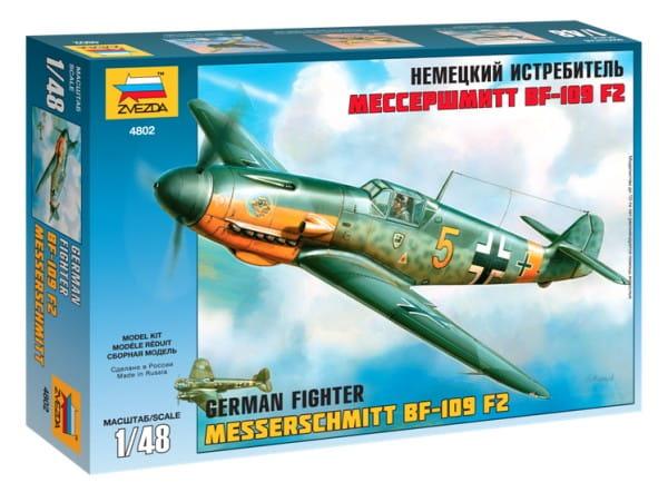 Купить Сборная модель Звезда Истребитель Мессершмитт в интернет магазине игрушек и детских товаров