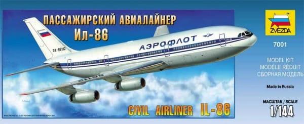 Сборная модель Звезда 7001з Авиалайнер ИЛ-86 1:144