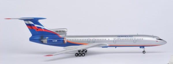 Подарочный набор Звезда Пассажирский авиалайнер ТУ-154