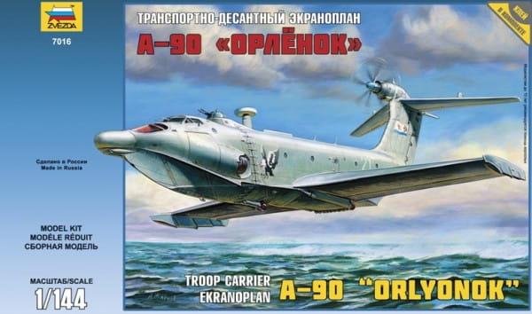 Сборная модель Звезда 7016з Экраноплан А-90 Орленок