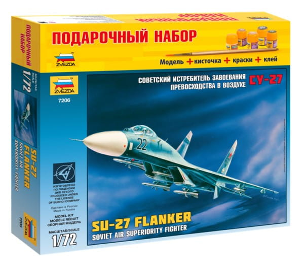 Подарочный набор Звезда Самолет СУ-27