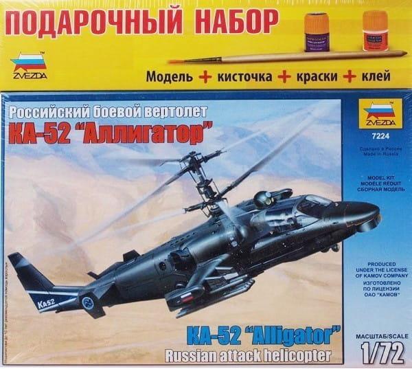 Подарочный набор Звезда 7224П Вертолет КА-52 Аллигатор
