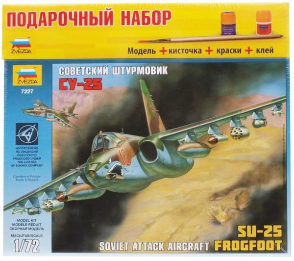 Подарочный набор Звезда 7227П Самолет СУ-25