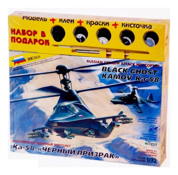 Подарочный набор Звезда 7232П Вертолет КА-58 Черный призрак
