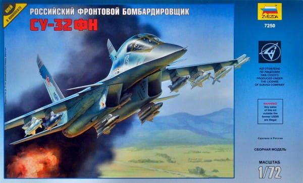 Сборная модель Звезда 7250з Самолет СУ-32