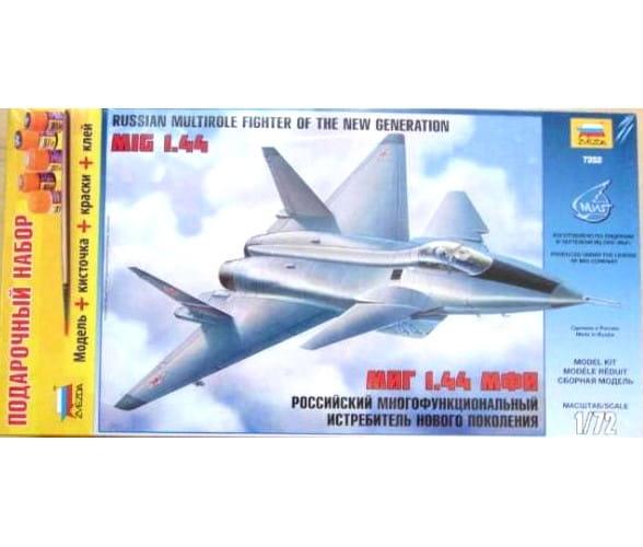 Подарочный набор Звезда 7252П Самолет МиГ-1.44