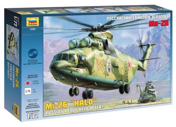 Сборная модель Звезда 7270з Вертолет МИ-26 1:72