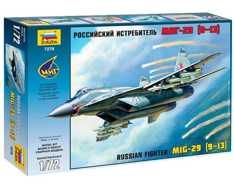 Сборная модель Звезда 7278з Российский истребитель МиГ-29 (9-13)