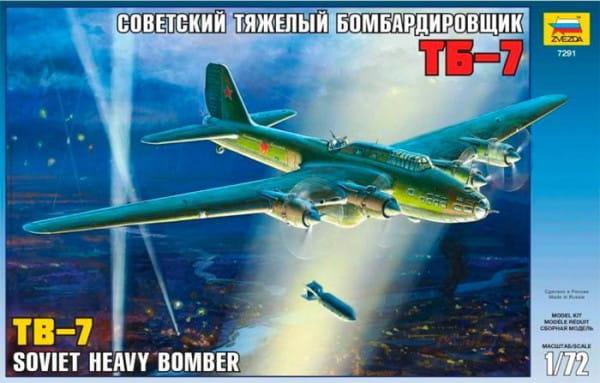 Сборная модель Звезда Бомбардировщик ТБ-7