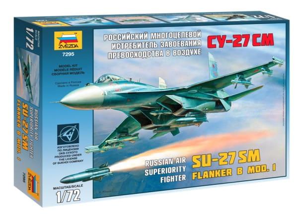 Сборная модель Звезда 7295 Самолет СУ-27СМ