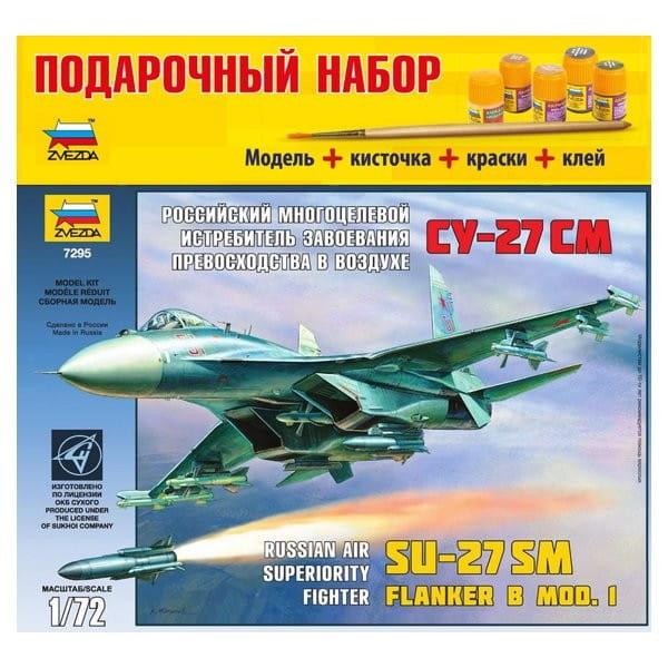 Подарочный набор Звезда 7295П Самолет СУ-27СМ
