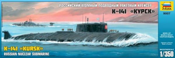 Сборная модель Звезда Российская АПЛ Курск
