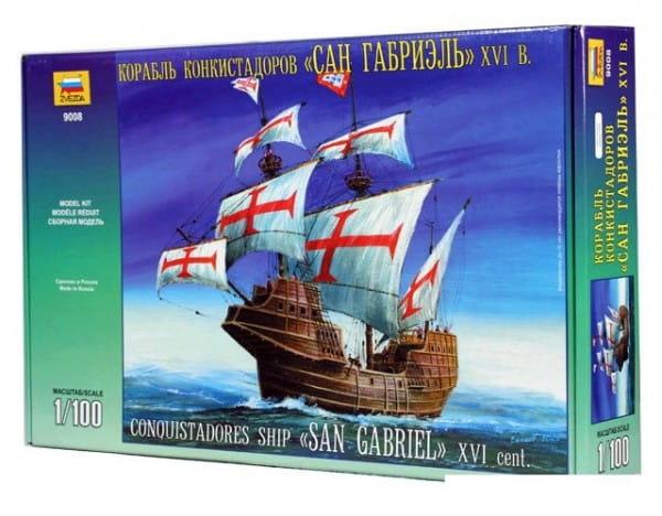 Сборная модель Звезда Корабль конкистадоров Сан Габриэль