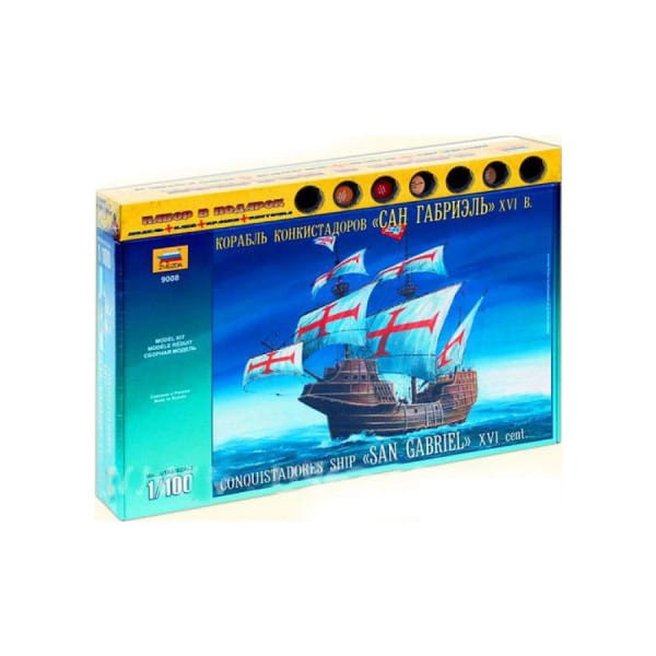 Купить Подарочный набор Звезда Корабль конкистадоров Сан Габриэль в интернет магазине игрушек и детских товаров