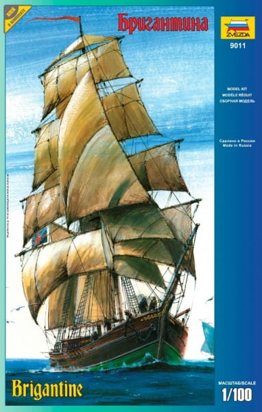 Сборная модель Звезда 9011з Корабль Бригантина