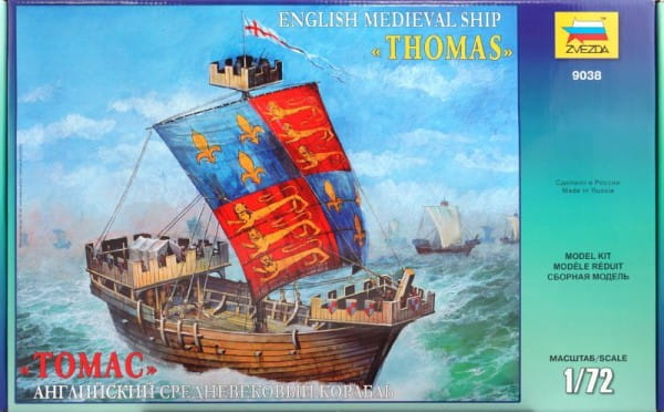 Сборная модель Звезда Английский корабль Томас