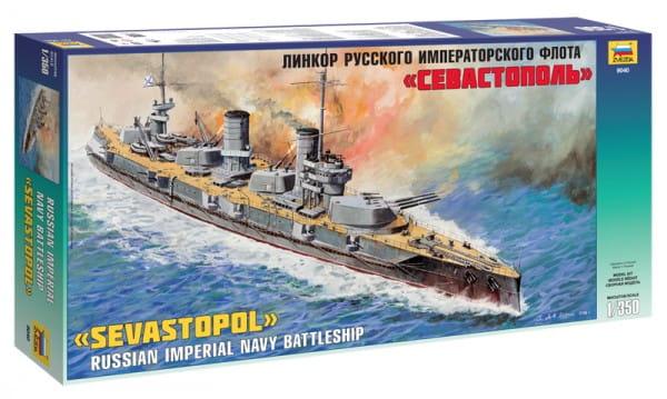Сборная модель Звезда Корабль Линкор