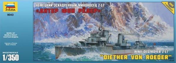 Сборная модель Звезда Немецкий эсминец Z-17 Дитер фон Редер
