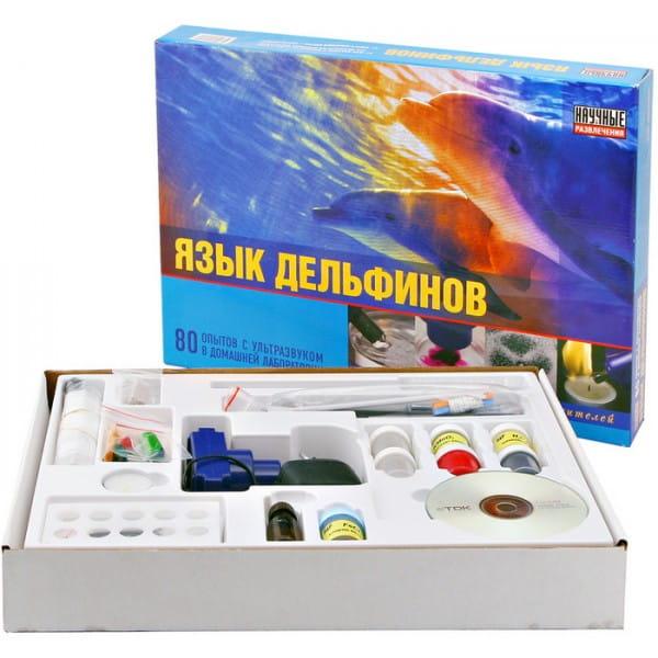 Купить Набор для опытов Научные развлечения Язык дельфинов в интернет магазине игрушек и детских товаров