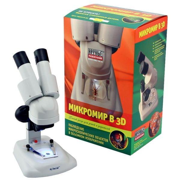 Детский Микроскоп Научные развлечения НР00011 Микромир в 3D