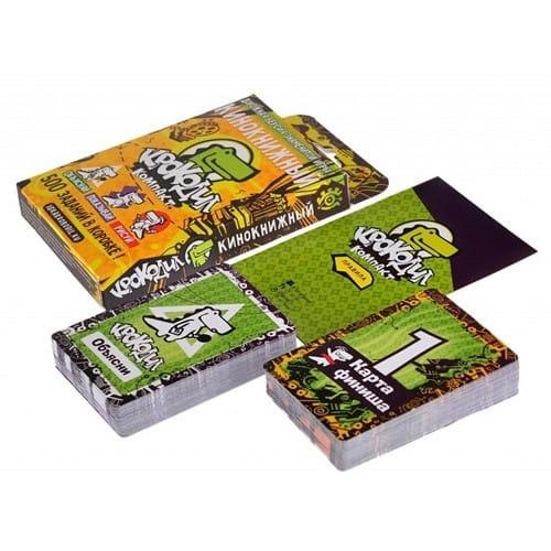Купить Настольная игра Magellan Крокодил КиноКнижный в интернет магазине игрушек и детских товаров