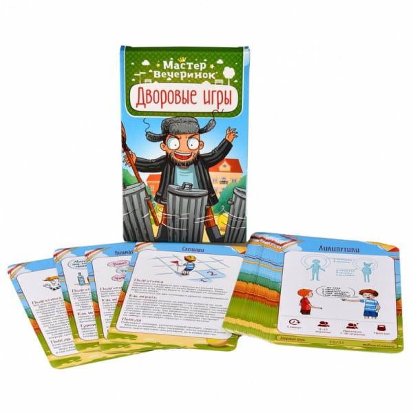 Настольная игра Magellan Мастер вечеринок - Дворовые игры