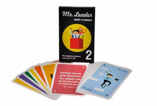 Настольная игра Magellan MAG036497 Mr. Leader - набор 2