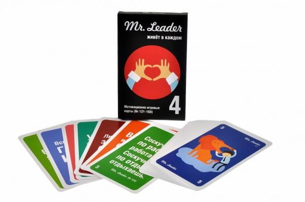 Настольная игра Magellan MAG036499 Mr. Leader - набор 4