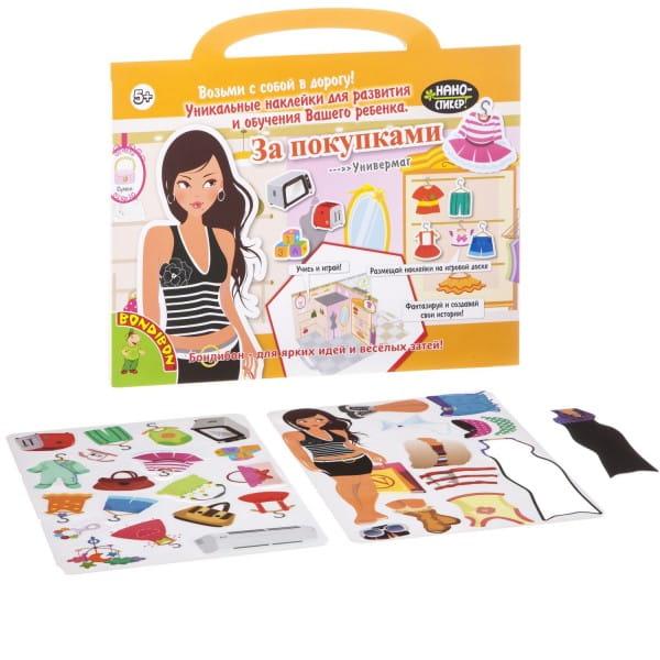 Купить Набор наклеек Bondibon Нано-стикер - За покупками 2 в интернет магазине игрушек и детских товаров