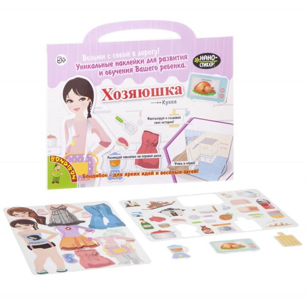 Набор наклеек Bondibon ВВ1587 Нано-стикер - Хозяюшка