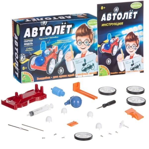 Купить Набор Bondibon Французские опыты Науки с Буки - Автолет в интернет магазине игрушек и детских товаров