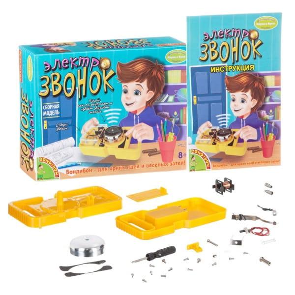Купить Набор Bondibon Французские опыты Науки с Буки - Электрозвонок в интернет магазине игрушек и детских товаров