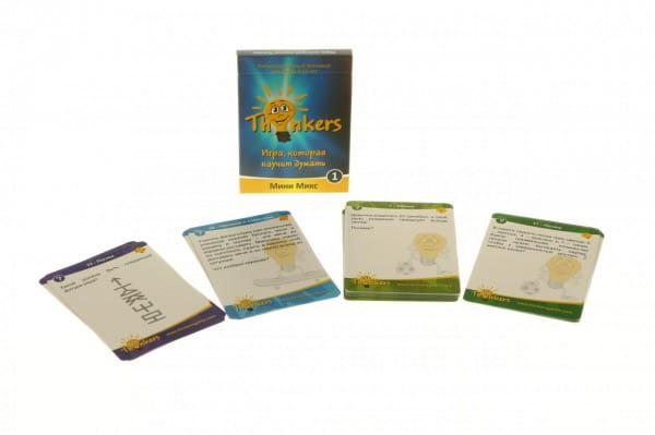 Логическая игра THINKERS Мини Микс 1 (9-12 лет)