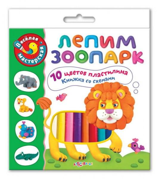 Набор для творчества АЗБУКВАРИК Веселая мастерская - Лепим зоопарк