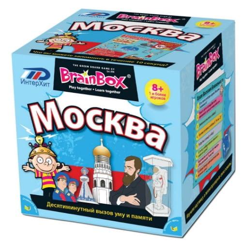 Купить Сундучок знаний Brainbox Москва в интернет магазине игрушек и детских товаров