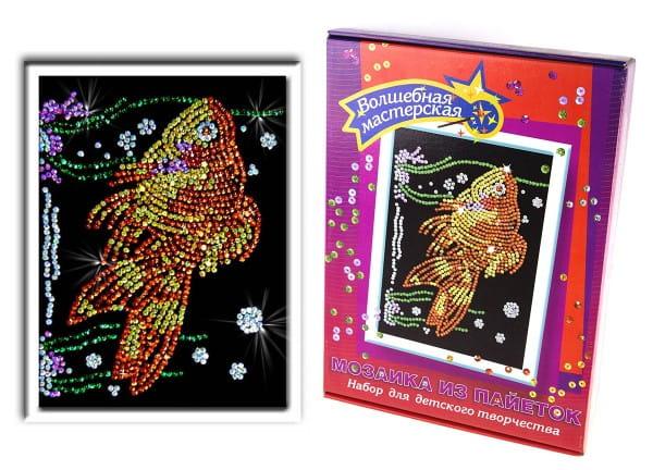 Мозаика из пайеток Волшебная мастерская 020 Золотая рыбка