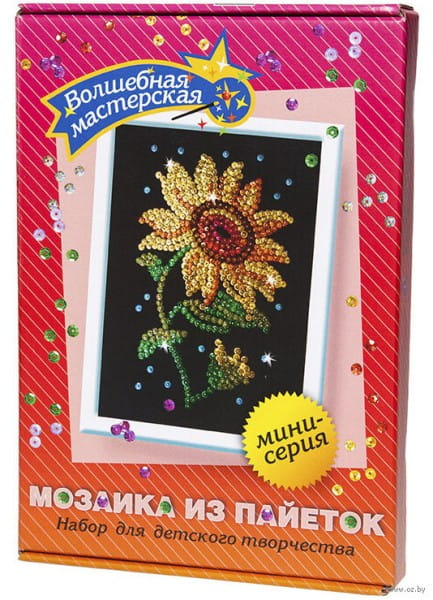 Мозаика из пайеток Волшебная мастерская М 020 Подсолнух