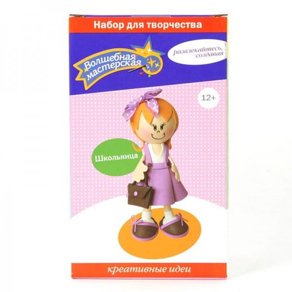 Набор для рукоделия Волшебная мастерская к010 Создай куклу - Школьница