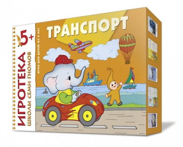 Развивающая игра Мозаика-Синтез Школа Семи Гномов - Транспорт (Игротека ШСГ)