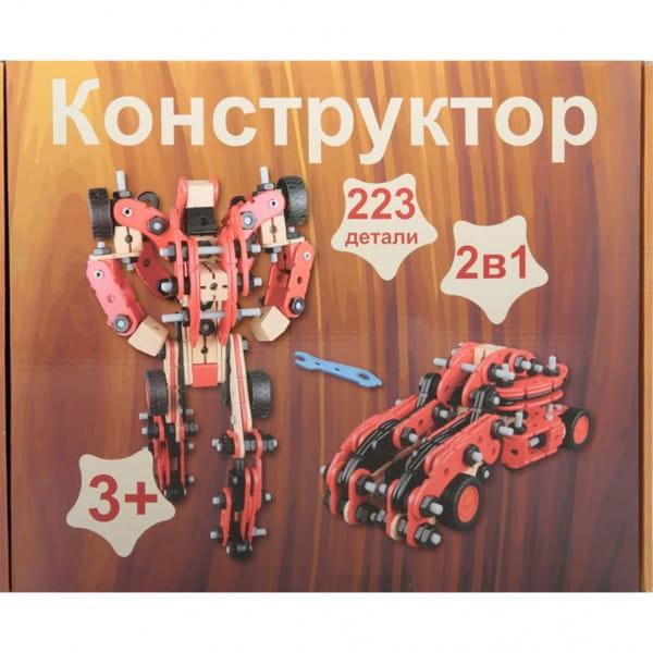 Деревянный конструктор Balbi - 223 детали