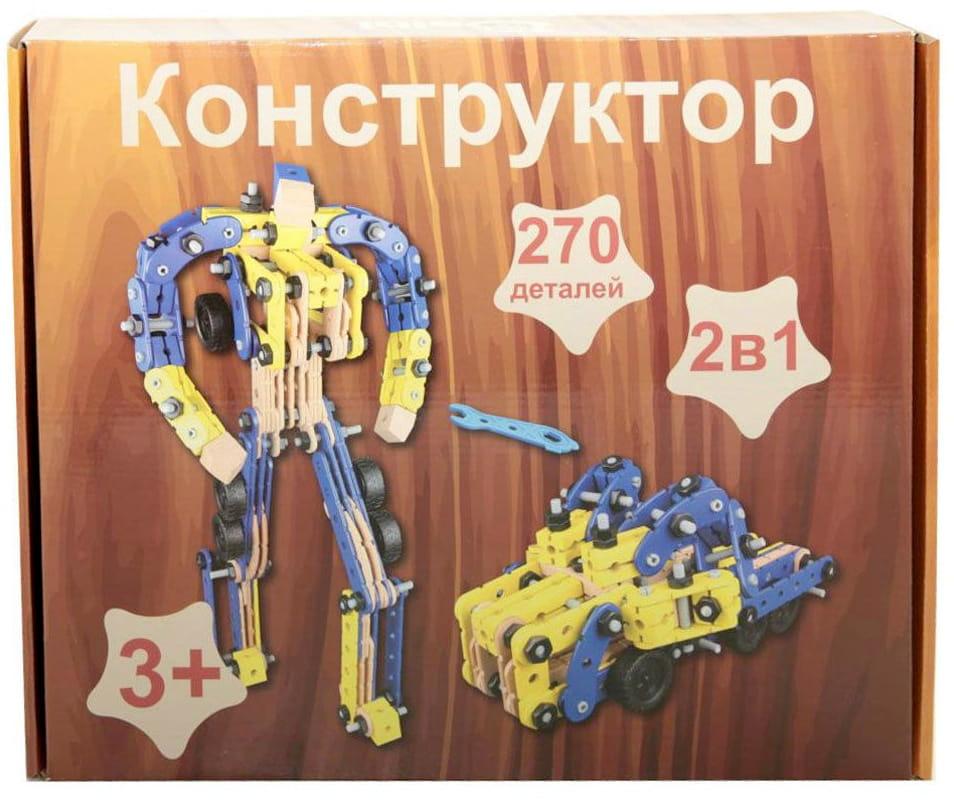 Деревянный конструктор Balbi WW-281 - 270 деталей
