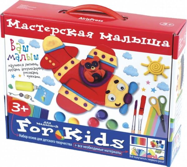 Набор для творчества Айрис-Пресс 25219 Чемоданчик Мастерская малыша от 3 лет