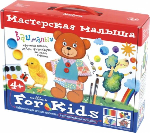 Набор для творчества Айрис-Пресс Чемоданчик Мастерская малыша от 4 лет