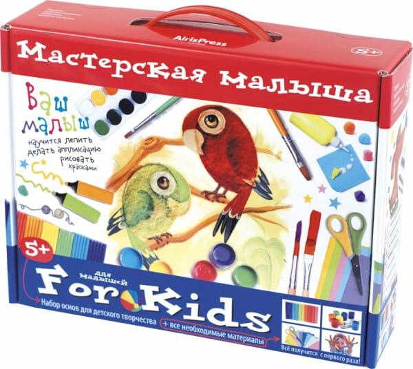 Набор для творчества Айрис-Пресс 25221 Чемоданчик Мастерская малыша от 5 лет