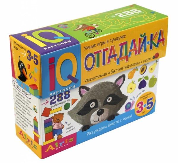 Обучающий набор Айрис-Пресс Рассуждаем вместе с мамой  Отгадайка 3-5 лет (288 игр в коробке) - Методические пособия